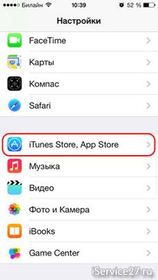 Изображение - Смена номера кредитной карты в itunes how-set-card-apple-id-1