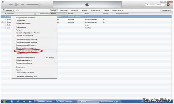 Если забыл пароль на iPhone или iPad  процесс сброса